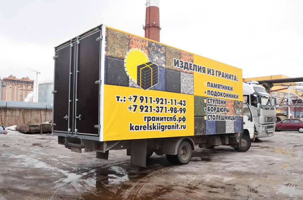 Автотент на Isuzu NQR с рекламой